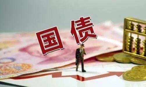 银保获准参与国债期货交易 期货公司增资压力骤增