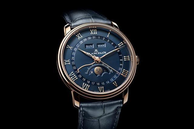 无垠蓝搭配红金指针 宝珀Villeret系列腕表