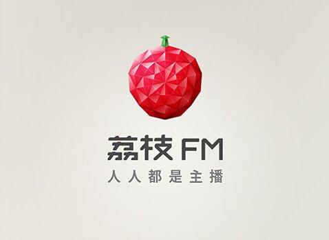 荔枝2019年第四季度营收3.65亿元人民币 同比增长52.2 %