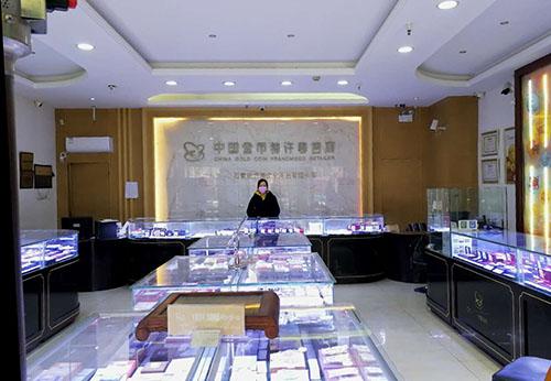 中国金币特许零售商——石家庄方泉复工开业