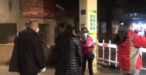 武汉某小区阻止一线护士回家 隔离病毒为啥还隔离爱