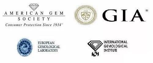 GIA、AGS、EGL、IGI等 这些不同证书的鉴定分析结果有何不同?