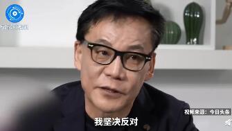 李国庆反对高考加分 表示应该保证高考的公平性
