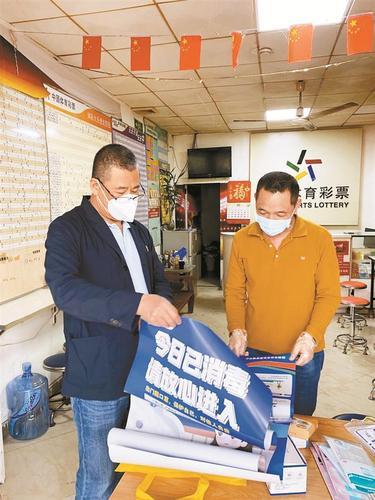 深圳市恢复体育彩票销售和兑奖