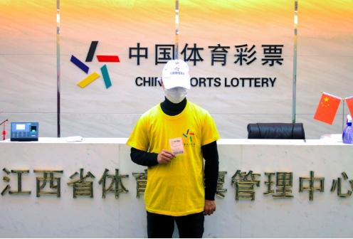 江苏体彩大乐透800万赠票活动 男子126元复式投注中了55万