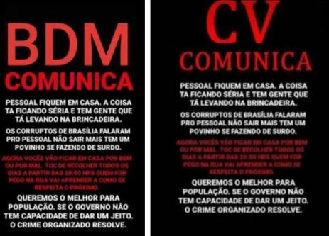 巴西黑帮强制封城 要求居民不要随便出门