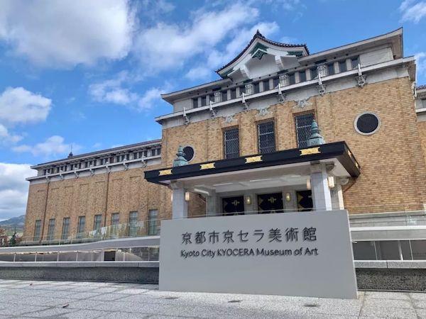 京都市美术馆将以全新形象重新开放