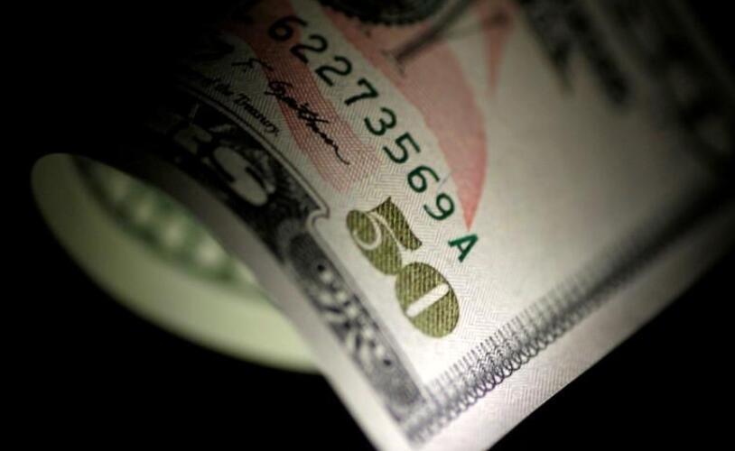欧元/美元进一步跌势似乎将失去动能 动能指标开始转为持平