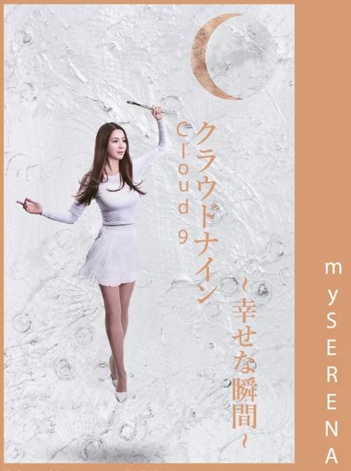 何美贤个人艺术展在东京Ultra Super New Gallery开幕