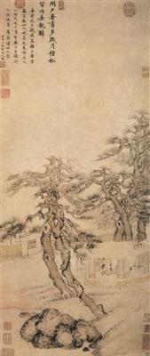 """沈颢的《闭户著书图》 描绘古人""""宅""""在家里写作的老者形象"""
