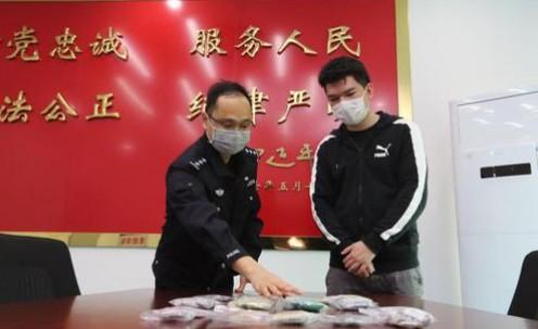 一珠宝店价值252万余元珠宝被盗 竟是熟客所为