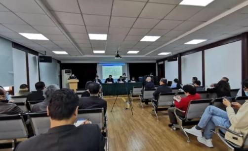 老凤祥召开2020年党建工作、经济工作(视频)会议