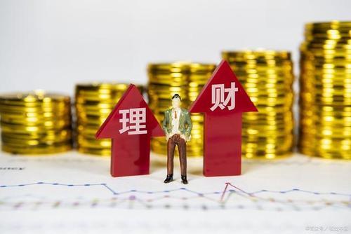 关注银行理财新产品新模式