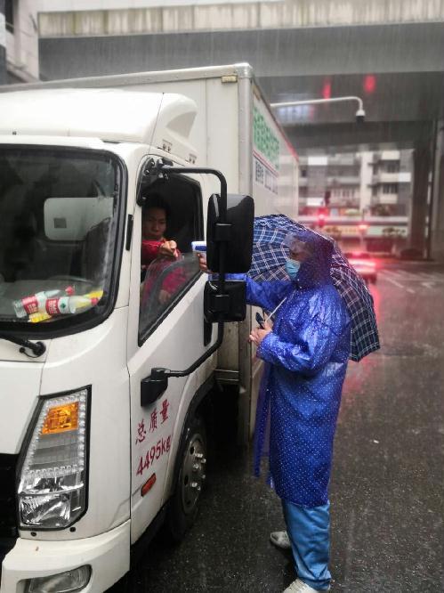文博人疫情中的坚守 在风雨中定格