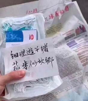 中国留学生晒健康包 来看看健康包里都有啥