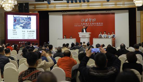 「康熙通宝图片及价格」西泠拍卖杭州总部将举行全门类藏品公开征集活动
