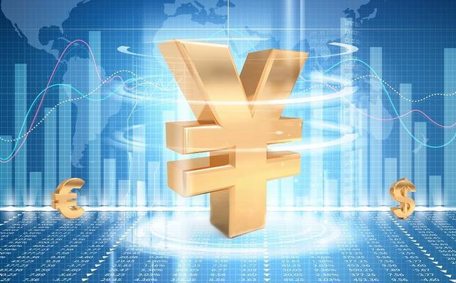中长期看量宽背景下人民币国际化有两种前景