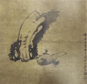 「方解石图片」清代画家团时根的《石蟾图》