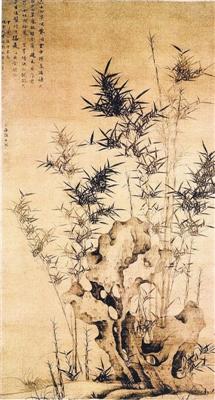 《幽篁秀石图》描绘墨竹那刚直不阿、蓬勃向上的精神