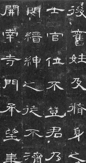 古代的识字书与书法