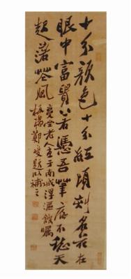 [中国嘉德国际拍卖有限公司]郑板桥行书牡丹诗轴鉴赏