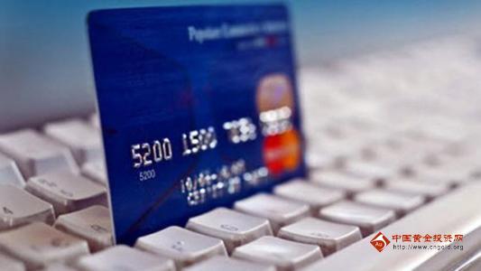 开通网上银行需要什么条件?