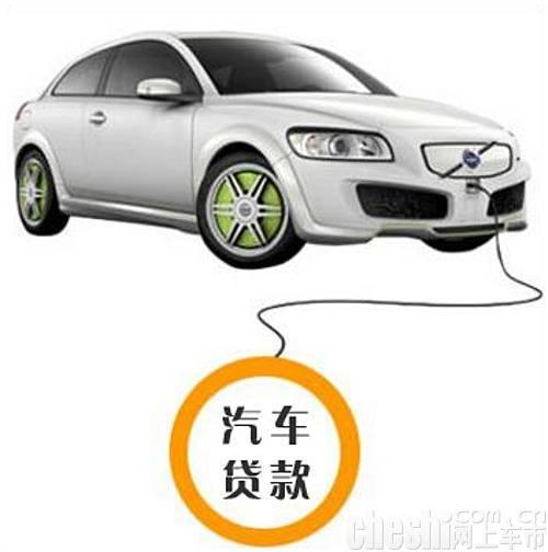 邮储银行汽车消费贷款产品助力消费升级