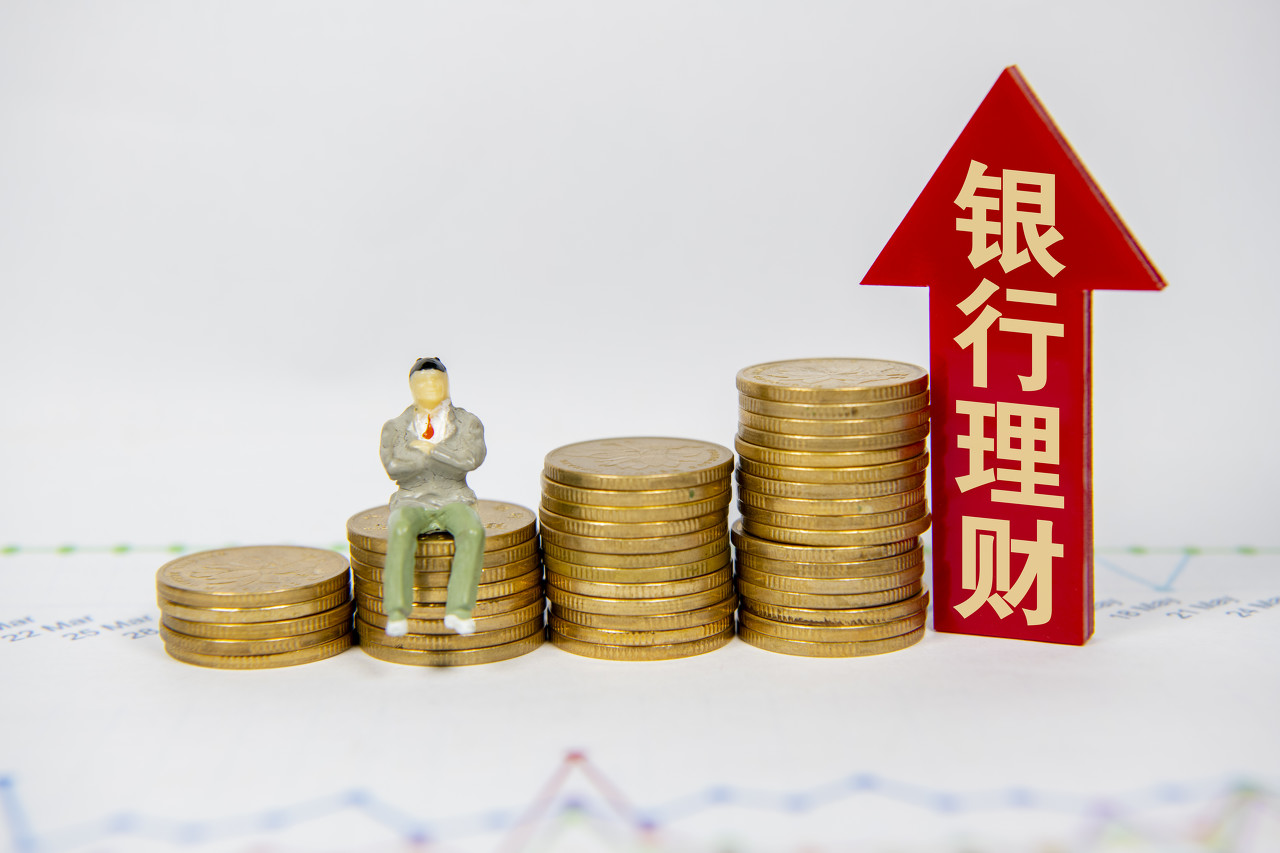 银行理财产品结构持续优化