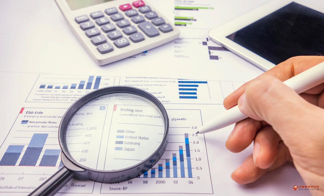 银行贷款需要手续费吗?