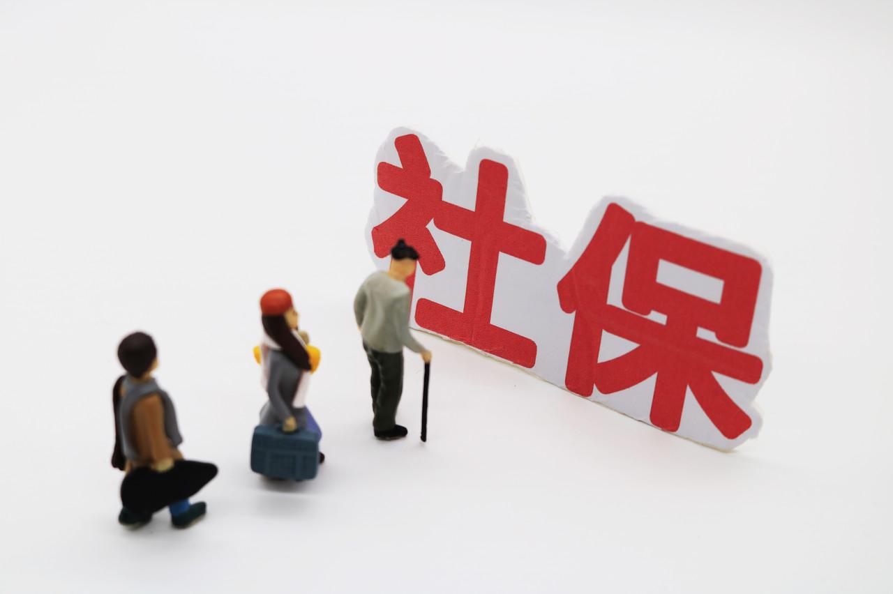 邓州市第七油棉厂关于职工养老保险问题的通告