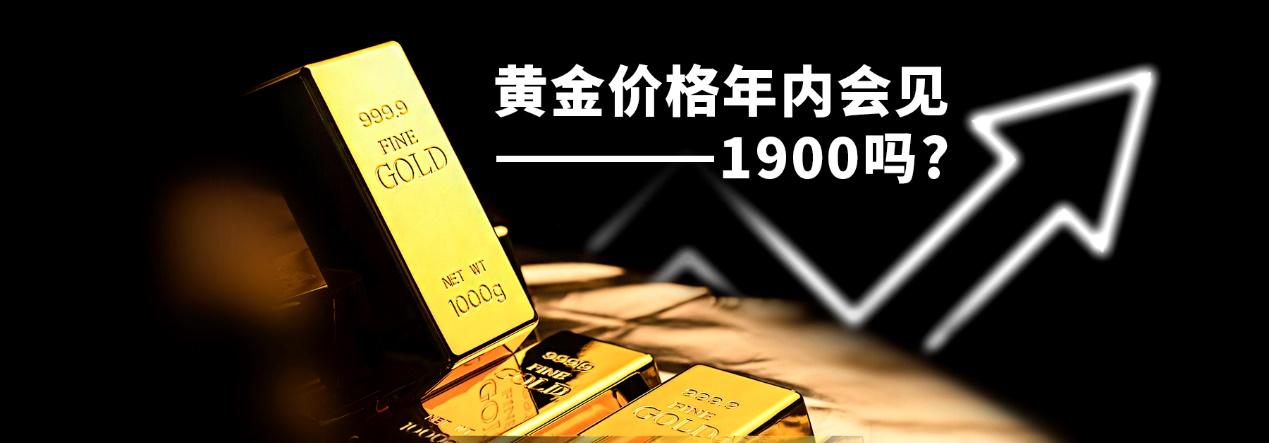 亨达外汇财经市场理论及知识电子书