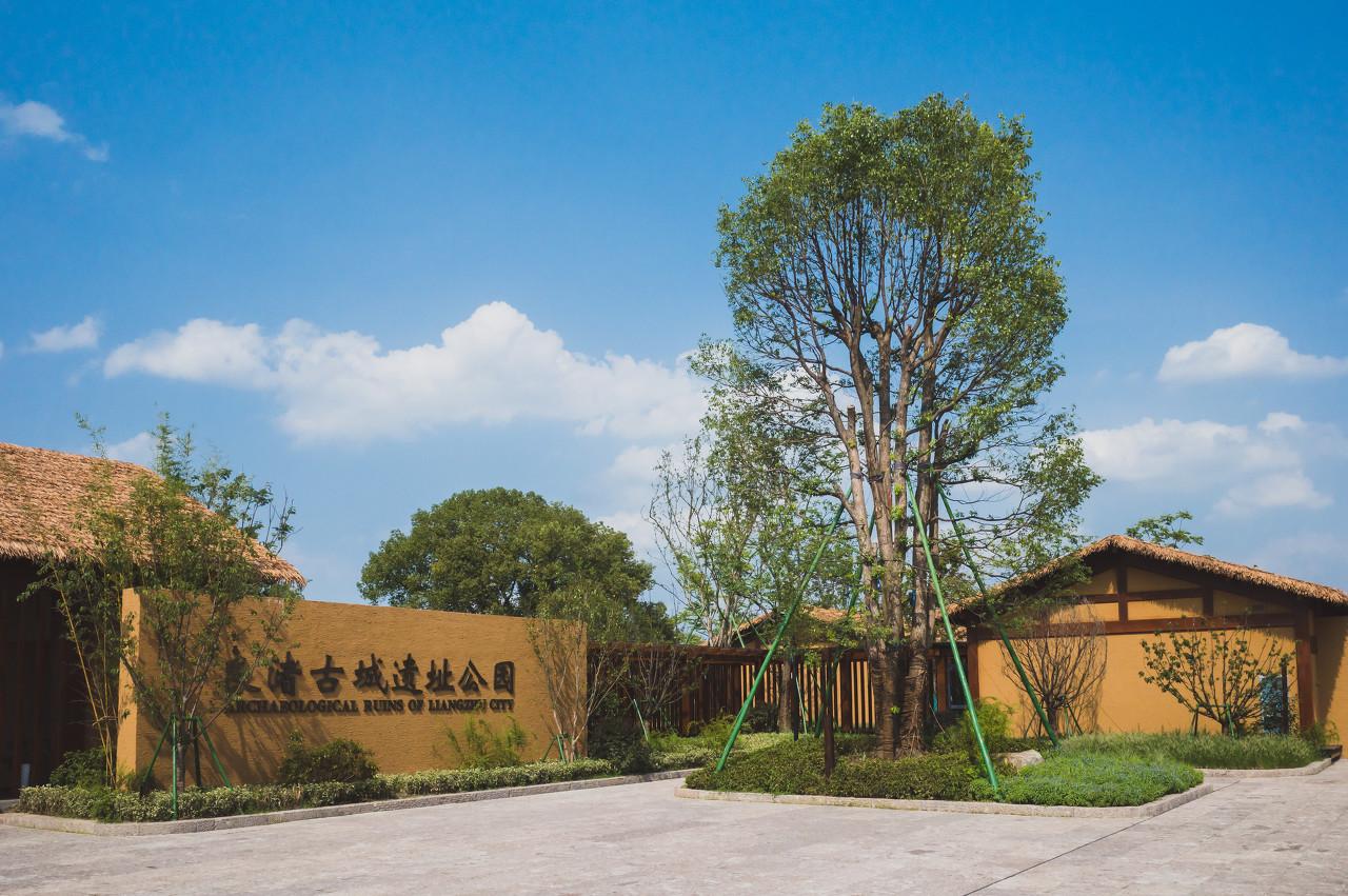 良渚申遗成功一周年 良渚古城遗址主题雕塑《良月流晖》崭新亮相
