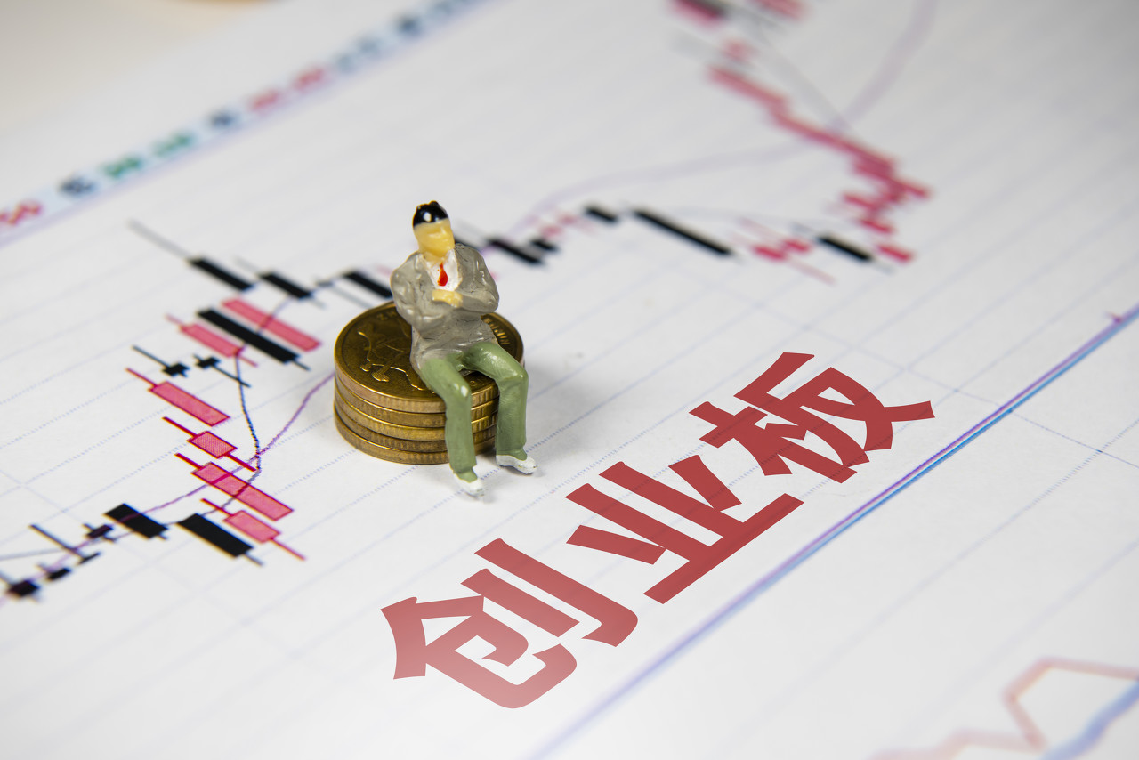 """人民币汇率已成为外部强震的""""缓冲器"""""""
