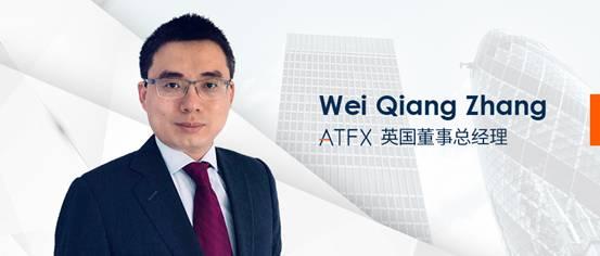 ATFX再增315万英镑股本,全面拓展欧洲市场