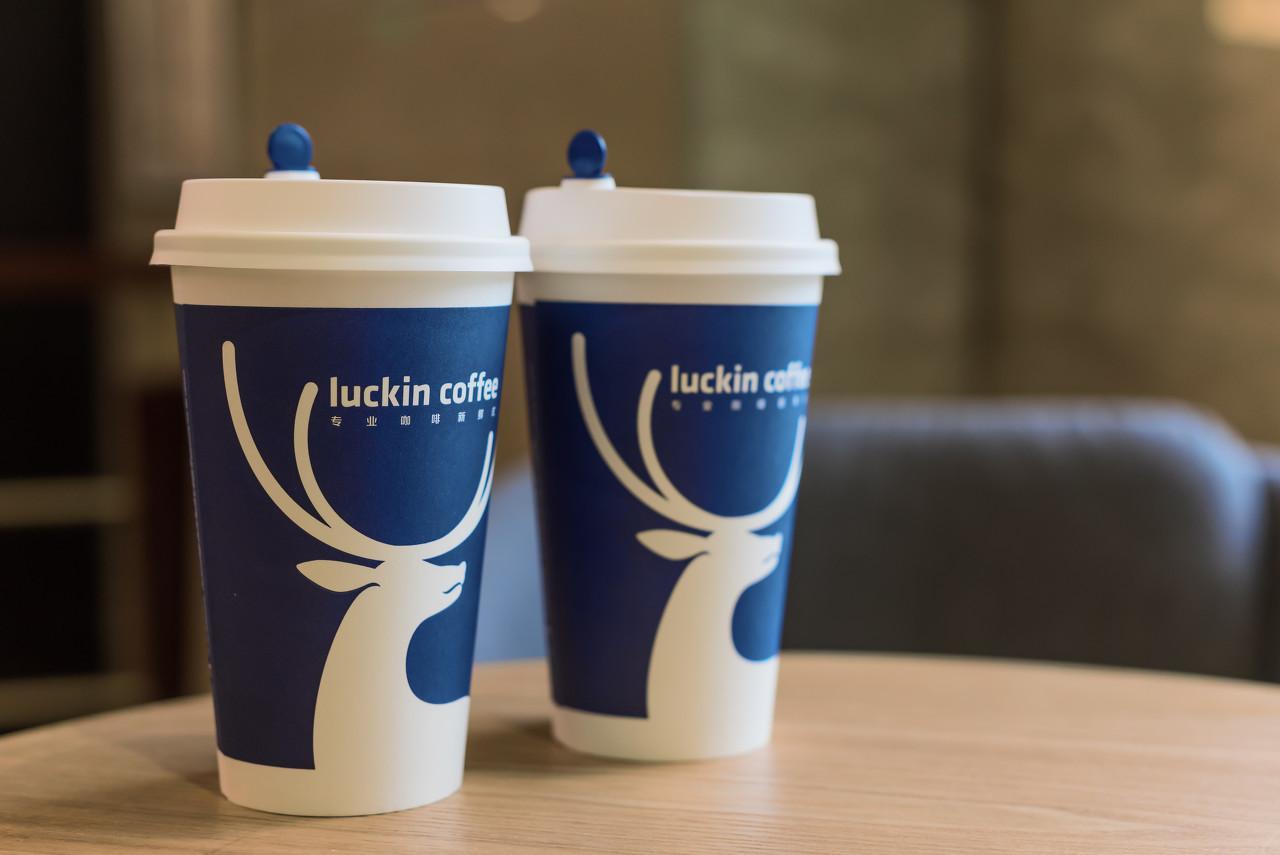 瑞幸咖啡被处罚6100万元 涉嫌虚假交易