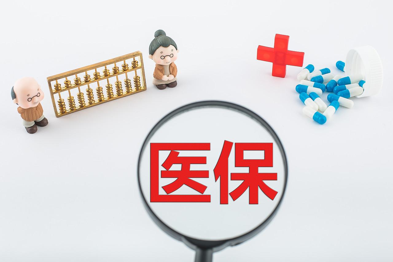 张掖甘州区:开展2021年城乡居民基本医疗保险参保缴费宣传活动