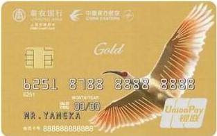 秦农银行发布东方航空联名信用卡