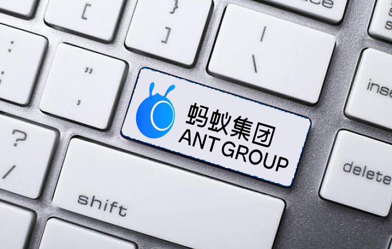 蚂蚁集团打新资金退款到账 还有2.01元利息
