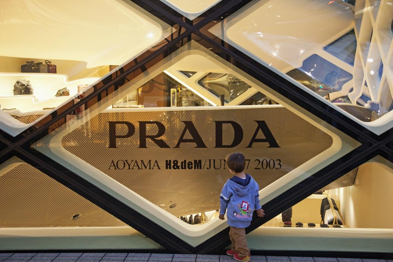 Prada日本官网发生技术故障 几乎所有产品价格都降低了99%