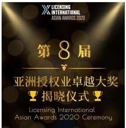 周大福LINEFRIENDS项目荣获2020亚洲授权业卓越大奖