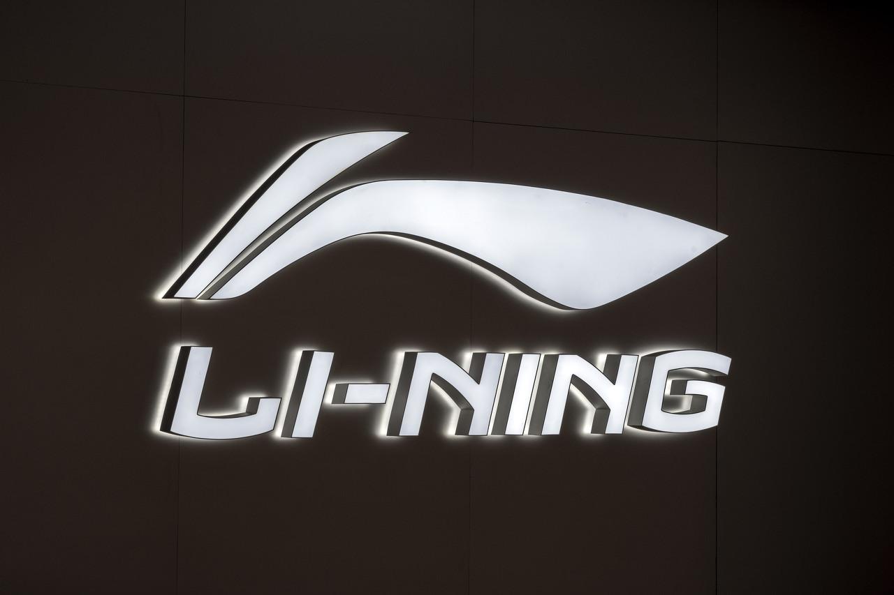 儿童运动品牌李宁YOUNG发布2021 Q1新品 灵感汲取自中国传统元素