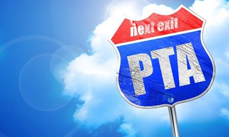 上涨动力不足 PTA期货短期徘徊