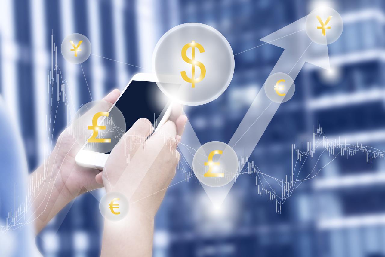 蓝海银行推出全新手机银行
