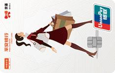 平安银行推出平安京喜联名信用卡
