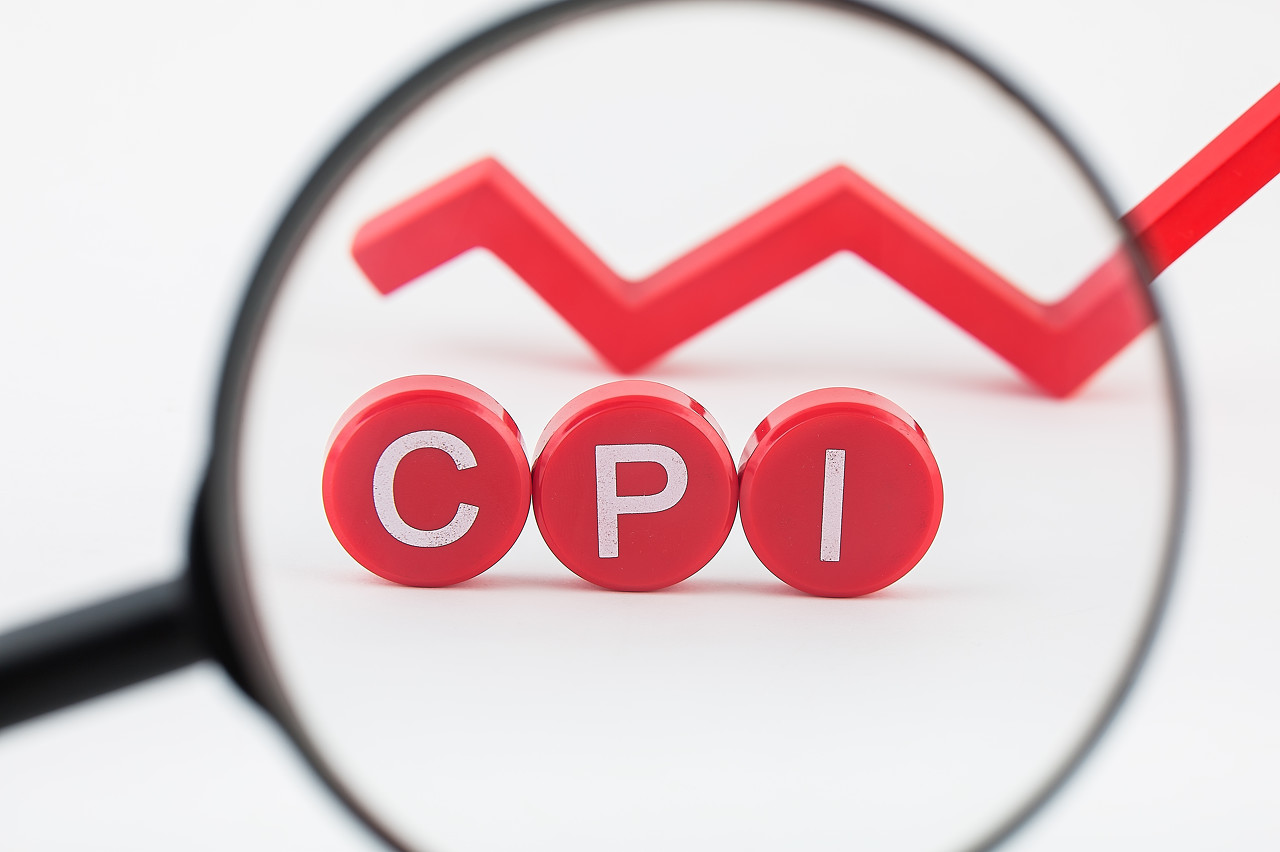 《天辰平台注册登录国家统计局:4月CPI同比上涨0.9%》