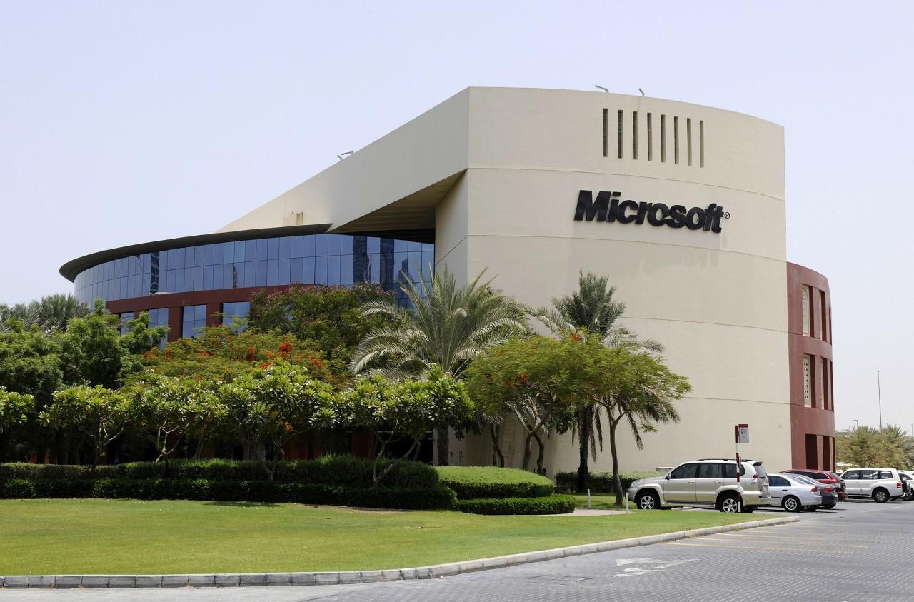 微软史上第二大规模收购 价格接近160亿美元