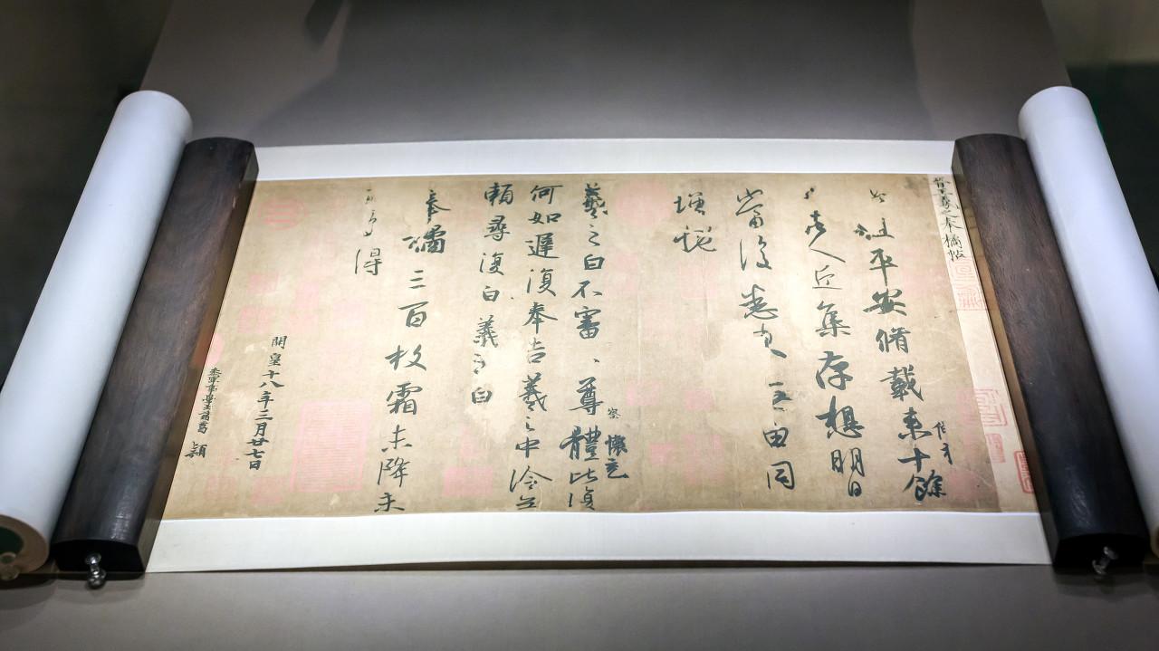 罗殿龙临帖书法作品展在广西书画院美术馆开展