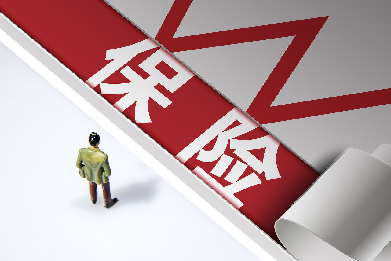 """青岛市商业健康补充保险""""琴岛e保""""将于5月9日上线"""