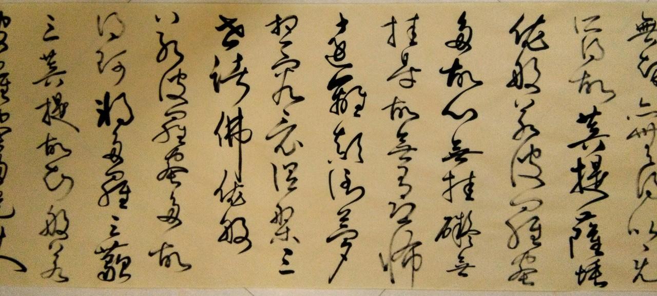 《一见永见——吴立忠、杨皓、张新、张振国书法艺术展》在京举办