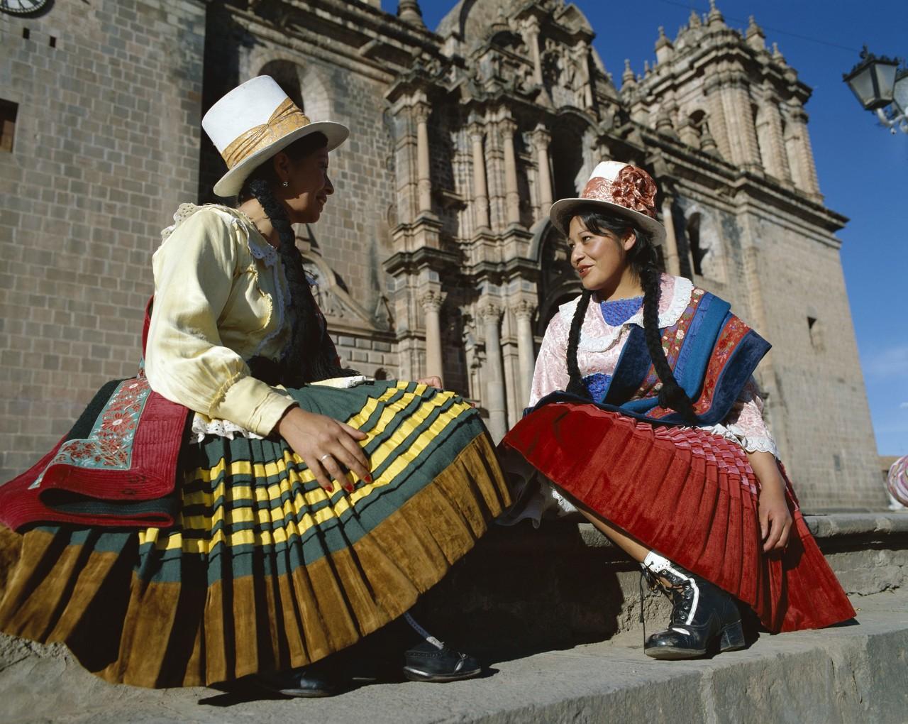 首都博物馆举办《秘境:秘鲁安第斯文明探源》展览